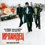 Ирландец / Kill the Irishman (2010)